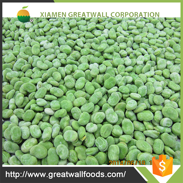 IQF Frozen Peeled Green Broad Beans