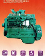 Ideal to power 80-120kw 6BT Series Diesel Engine Generators