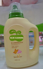 Natural decontamination, oily be soiled laundry detergent