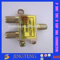 2 WAY SPLITTER 2 WAY SPLITTER