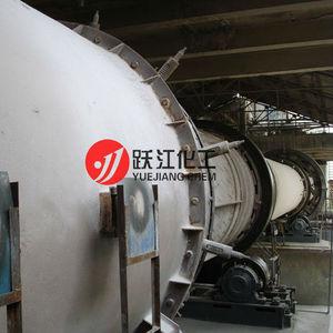 Titanium Dioxide Rutile R1931 chloride process making/Tronox CR828 Australia