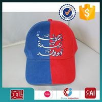 Latest Hot Selling!! Custom Design baseball caps with eagle from direct manufacturer