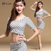 T-5121 Fashion sexy 3pcs milk silk belly dance costumes