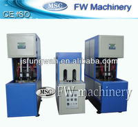 Bottle blowing machine/Plastic bottle manufacturing machines