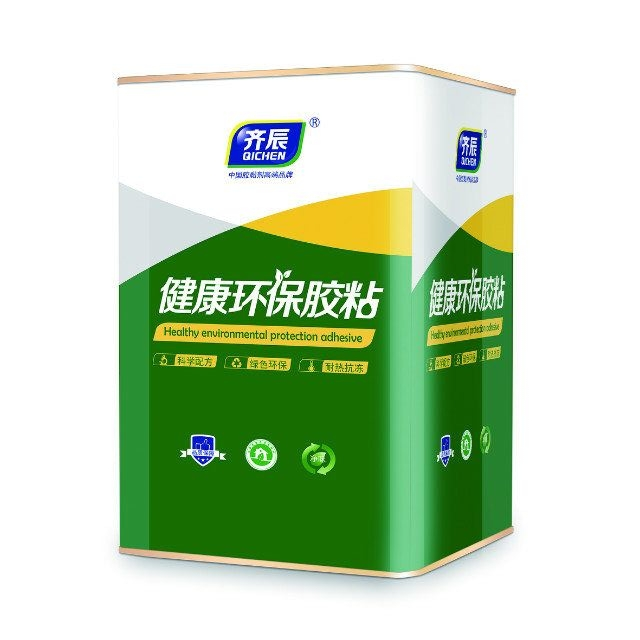 Top quality fast drying fireproof spray adhesive