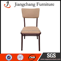 Wholesale Modern Hotel Lobby Furniture JC-L319
