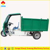 Heavy loading gongyi 1000W 48V 3 wheel electric tricycle advanced high efficient