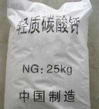 Nice products Calcium Carnbonate at Factory Price