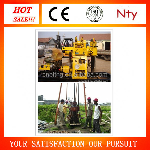 used water well drilling equipment MT-200Y/YY 200m drill rig