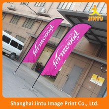 Outdoor custom wholesale polyester feather/ teardrop advertising flag