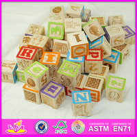 2015 new hot baby Wooden building blocks, most popular children wooden building blocks toys for kids W13E022