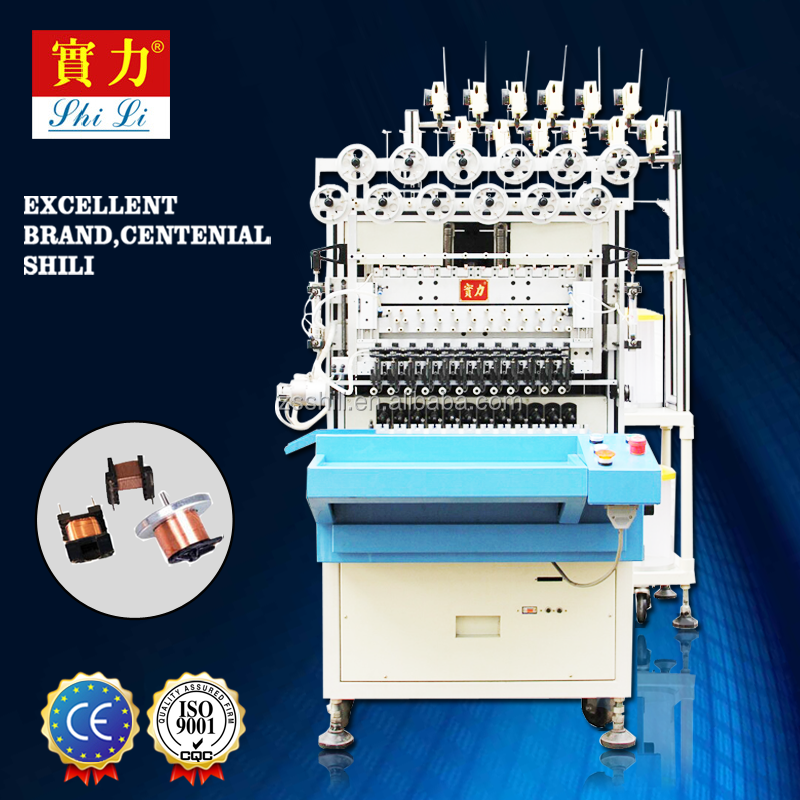 new products 2017 full automatic transformer coil winding machine for 1 year free warranty