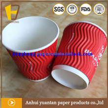 anhui free samples bottom price custom red disposable tea cups