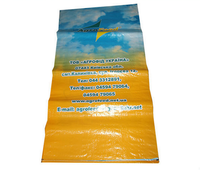 China manufacturers pp woven bags for fresh fruit packaging sack