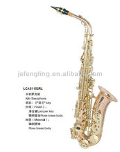 Colored Alto Saxophone With Rose Brass Body (LCAS1102RL)