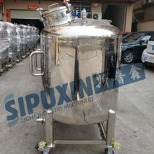 Sipuxin storage tank/water Transfer container/oil vessel/stainless steel pot for ketchup sauce