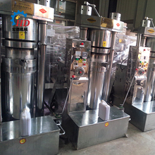 High quality hydraulic edible castor / coconut oil press expeller machine