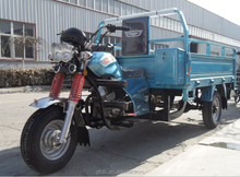 Cargo Use For and 111 - 200cc Displacement three wheel motorcycle made in China