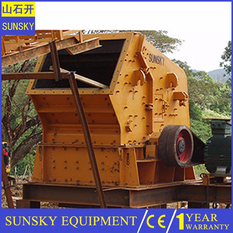 New design easy operation double impact crusher , stone crush plant with great price