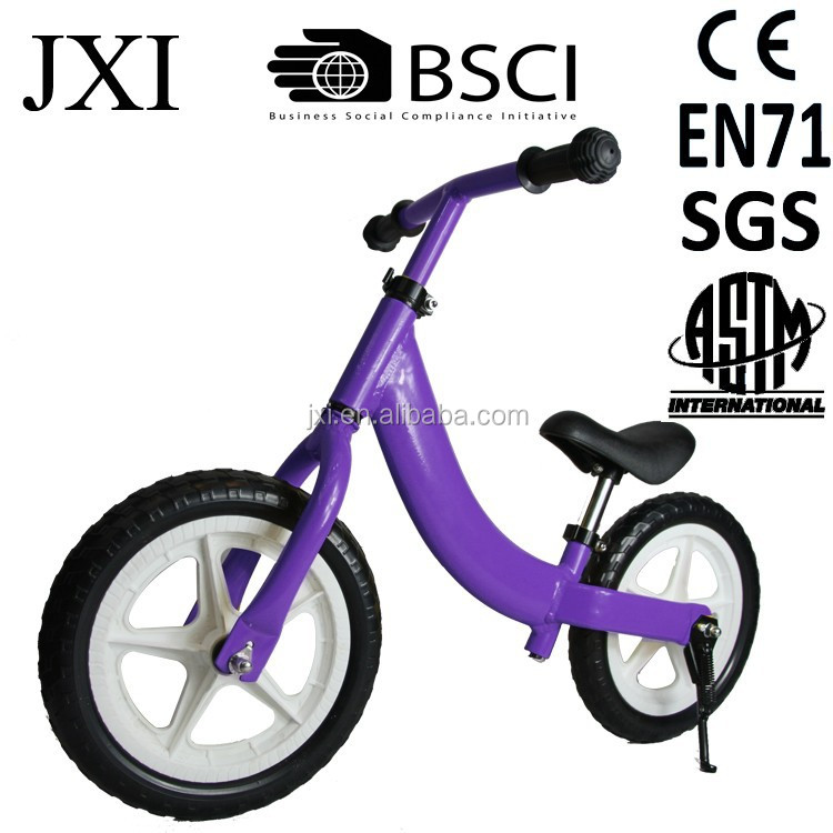 made in China kid erstes Fahrrad with 2015 EN71 test, PAHS