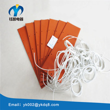 Electric Air Conditioner Compressor Silicone Rubber Band Heater