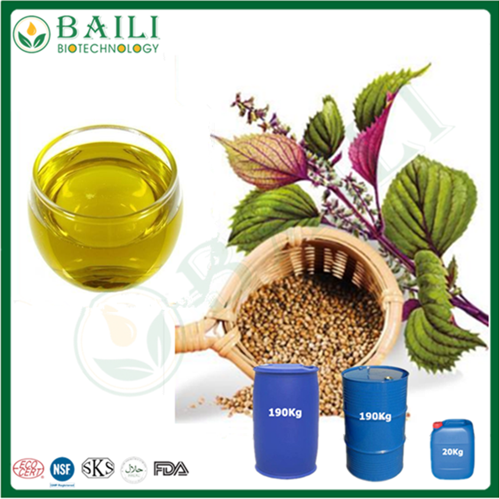 China Supply Healthcare product vegetable oil perilla seed oil good price