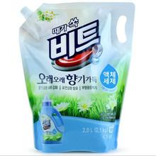 attractive design plastic washing powder packaging bag