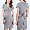wholesale maternity clothes dress pregnant women without dress