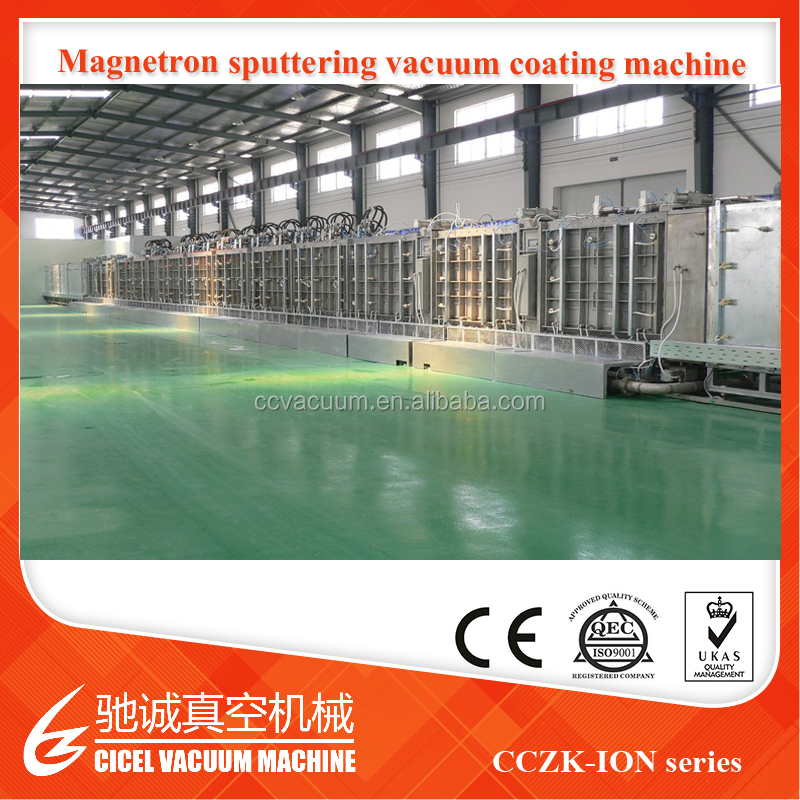 vacuum sputtering system for indium tin oxide coated glass slide/anti-fingerprint vacuum coating machine