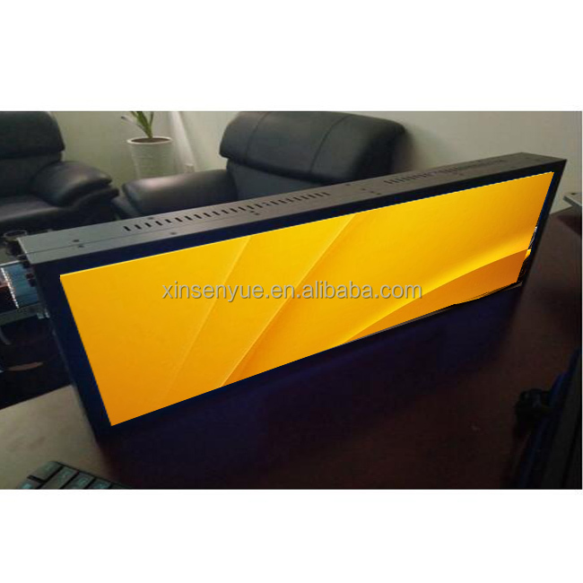 Sunlight Readable Bar Type Square LCD Video Wall Digital Signage