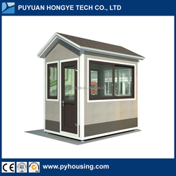 China New Security booth Mobile Container Security Kiosk
