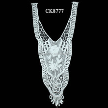 Top quality cheap price embroidery lace trim CK8777