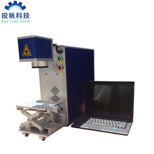 hot sale mopa 30w cheap color laser marking machine for stainless steel