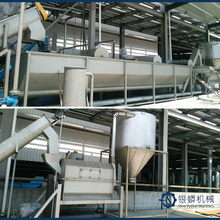 Trommel Screen Machine For Plastic and Waste management
