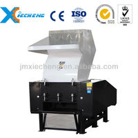pp pe film plastic recycling granulating machine film plastic crusher