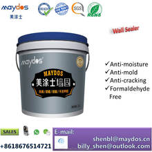 Mayods long service life easy use basement WALL SEALER