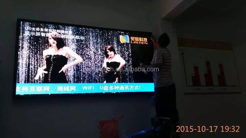 P3,P4,P5,P6,P8,P10,P16 led module support,no need computer, brand new led display full sexy xxx movies video d