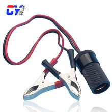 Cigarette Lighter Socket To Car Battery Crocodile Alligator Clamp Clips Charger