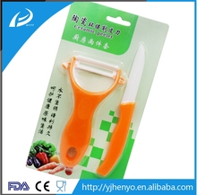 New design ceramic knife and ceramic peeler for mini knif gift