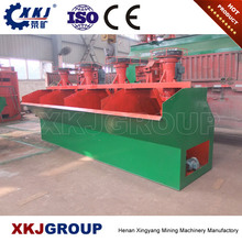 XKJ new type sf flotation machine price for Copper ore ,gold ore processing equipment