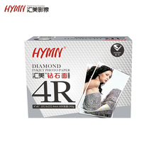 HYMN Diamond Glassy 240gsm 4R Super waterproof passport inkjet photo paper