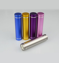 Metal cylinder power bank 2200mah , mobile power supply, portable usb battery