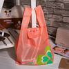 Nylon Foldable Shopping Bag/Reusable Shopping Bag