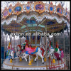 cheap merry go round/children attraction amusement rides carousel/children playground merry go round