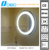 Modern high sales bathroom series LED chinese bathroom round mirror
