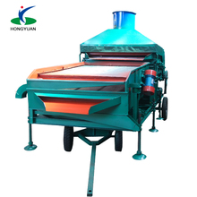 grain vibrating sieve sorting machine agricultural equipment price