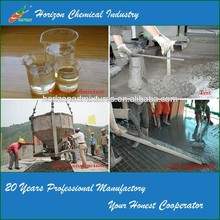 HPEG applied In polycarboxylic acid water reducing agent