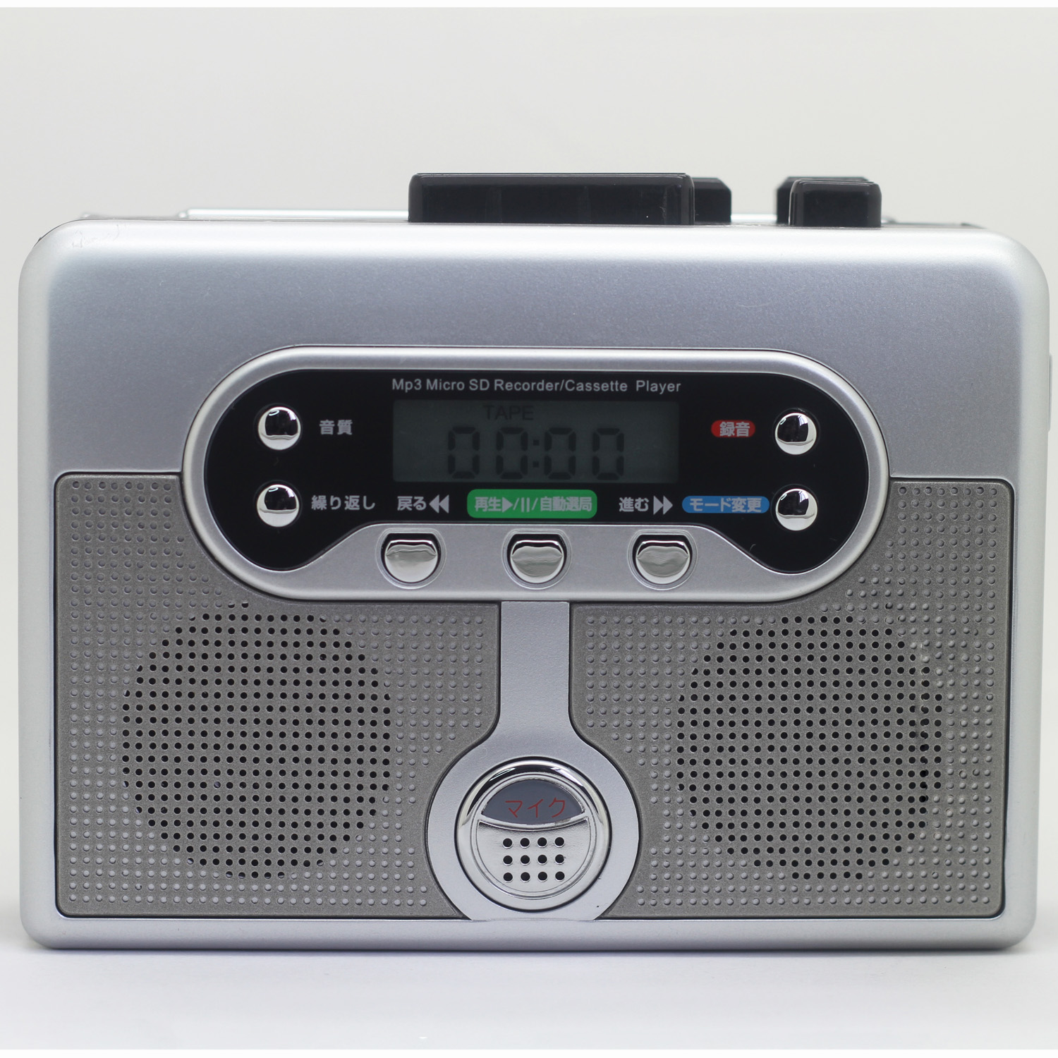 ezcap239 Cassette Player with AM/FM Radio Microphone Recorder Function Support Display Time and Clock Alarm