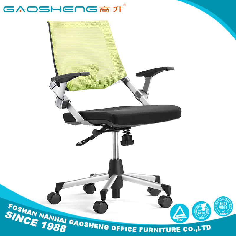 Staff computer desk task gas lift swivel office <strong>chair</strong> with high standard