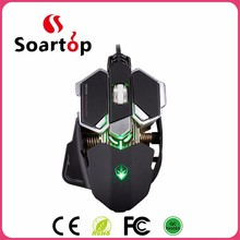 2017 greative OEM high quality gaming cheap price optical mouse